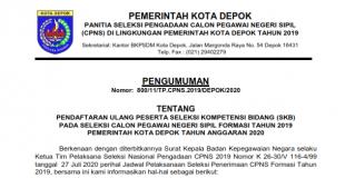 Pengumuman Pendaftaran Ulang Peserta Seleksi Kompetensi Bidang (SKB) Seleksi CPNS Tahun 2019